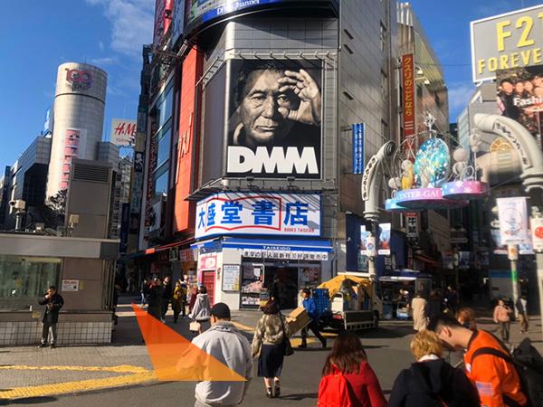渋谷センター街ではなく109方面へ