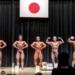 鎌田トレーナー ボディビル埼玉選手権にて準優勝